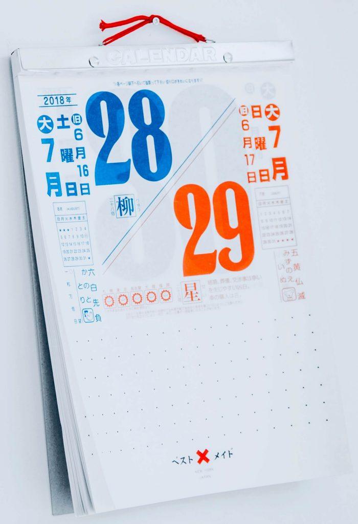 типы календарей