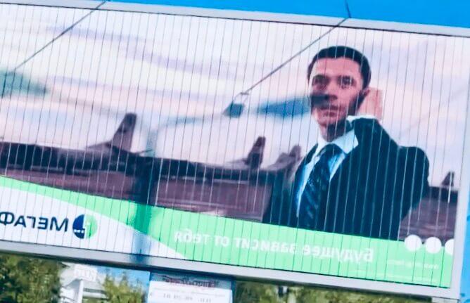 примеры баннеров наружной рекламы