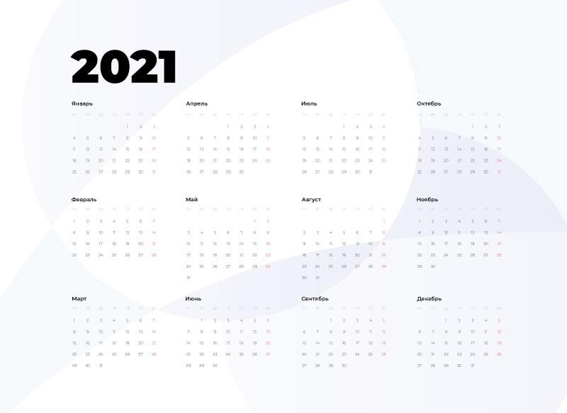 календарь дизайн макет