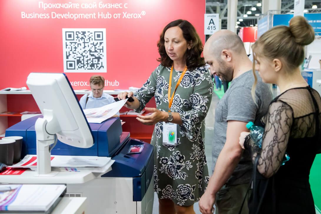 В рамках выставки Printech 2021 продут мероприятия, посвященные рекламному производству