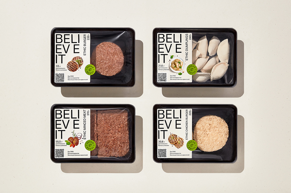 Тонкости дизайна упаковки от Fabula Branding