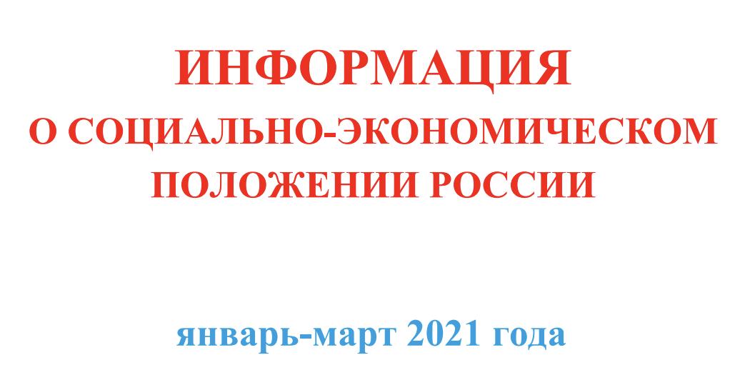 обзор рынка полиграфии 2021